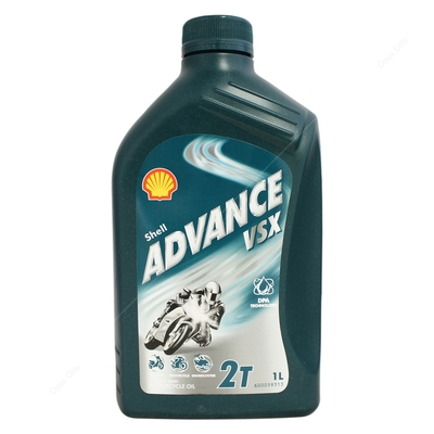 Shell Advance VSX 2T two-stroke engine oil