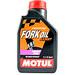 20w Fork Oil - Heavy Weight