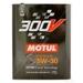 Motul 300V Power Racing 5W-30 - 2 Litres