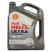 Shell Helix Ultra AF-L 5w-30 - 5 Litres