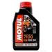 Motul 7100 4T 15w-50 - 1 Litre