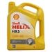 Shell Helix HX5 15w-40 - 5 Litres
