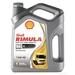 Shell Rimula R4 15W-40 - 5 Litres