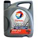 Total Quartz Ineo LL 0w-20 - 5 Litres