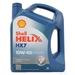 Shell Helix HX7 10W-40 - 5 Litres