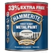 Hammerite Direct To Rust Metal - Single