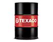 Texaco Starplex EP 2 Lithium C - 180 kg